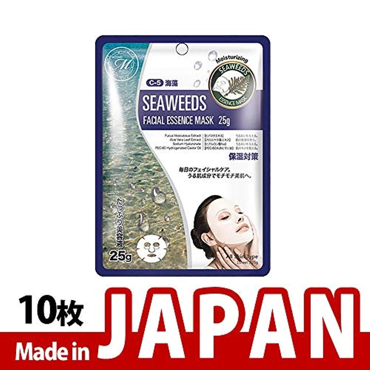 発症信頼性オッズMITOMO【MT512-C-5】日本製海藻 艶やかな肌の維持 シートマスク/10枚入り/10枚/美容液/マスクパック/送料無料