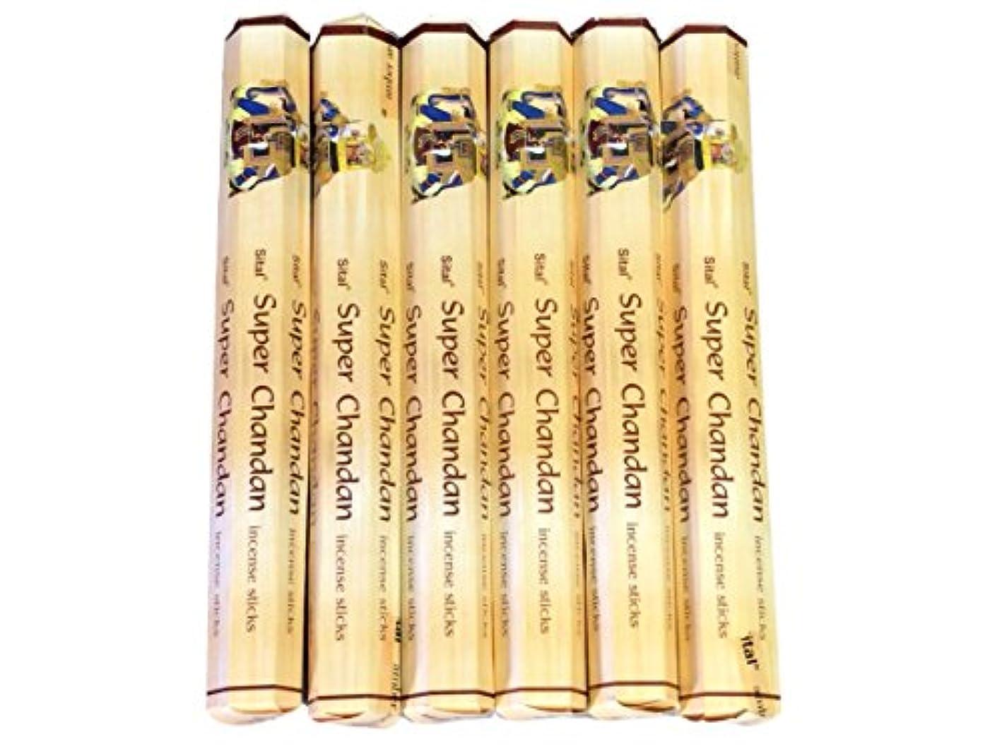 なす真鍮醸造所Sital シタル スーパーチャンダン SuperChandan ステック お香 6箱