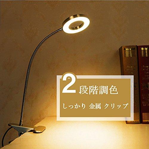 (YOUDEAR)ユーディア クリップライト 電気スタンド 目に優しい デスクライト USB給電 LEDライト 銀色