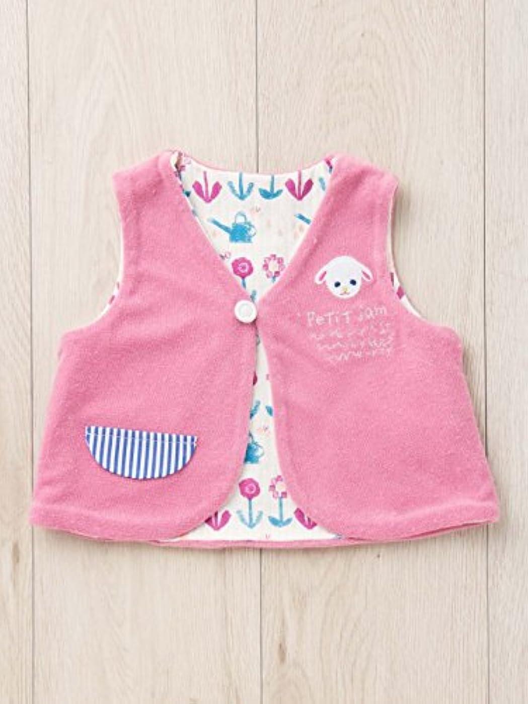 相関すると組むひらめきPetit jam プチジャム ベビー リバーシブル ベスト 赤ちゃん ベビー服 羽織もの 防寒対策