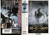 レジェンド・オブ・スリーピー・ホロウ【日本語吹替版】 [VHS]