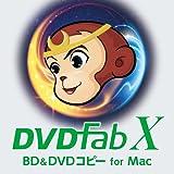 ジャングル DVDFab X BD&DVD コピーfor Mac|ダウンロード版