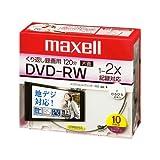 maxell 録画用 DVD-RW 120分 2倍速対応 インクジェットプリンタ対応ホワイト(ワイド印刷) 10枚 5mmケース入 DW120WP.10S