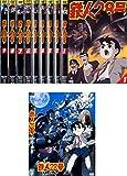 鉄人28号 白昼の残月のアニメ画像
