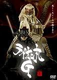 ライオン丸G Vol.1 (通常版) [DVD]
