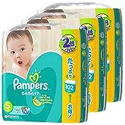 【ケース販売】 パンパース オムツ テープ さらさらケア S(4~8kg) 306枚 (102枚×3...