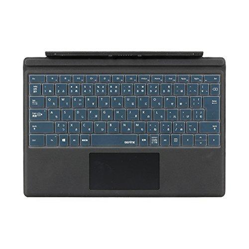 Surface Pro(2017) キーボードカバー キーボード保護シート キースキン ネイビーブルー 新しいサーフェス プロ タイプカバー保護 マイクロソフト
