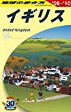A02 地球の歩き方 イギリス 2009~2010