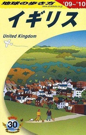 A02 地球の歩き方 イギリス 2009~2010の詳細を見る
