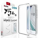 【 AQUOS R Compact ケース 】 アクオス SHV41 ケース カバー AQUOSの美しさを魅せる[巧み。シリーズ -極薄 0.8mm-]目立たない 透明感 OVER's 4点セット( クリアケース*1 , 保護フィルム*1 , 気泡取り板*1 , クリーニングクロス*1) 365日保証付き