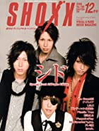 SHOXX (ショックス) 2008年 12月号 [雑誌]()