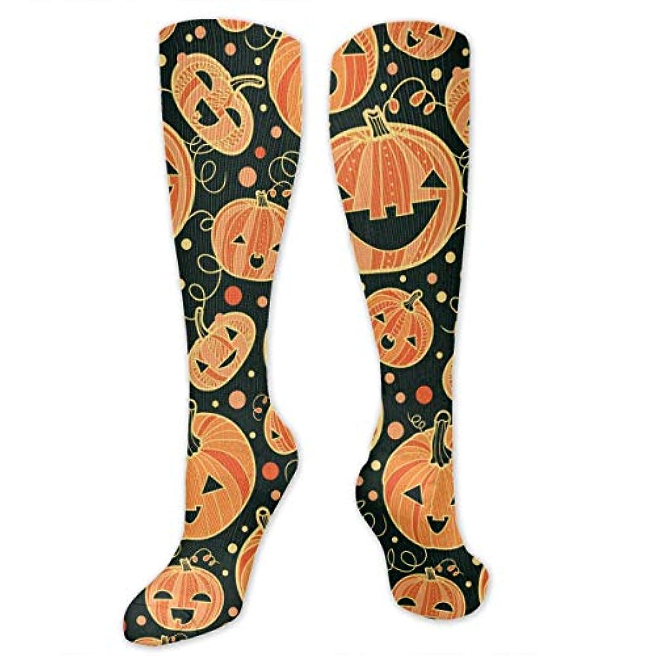 痛み付与チャップ3 D抗菌アスファルト靴下圧縮靴下クルーソックスロングスポーツ膝ハイソックス少年少女キッズ幼児用