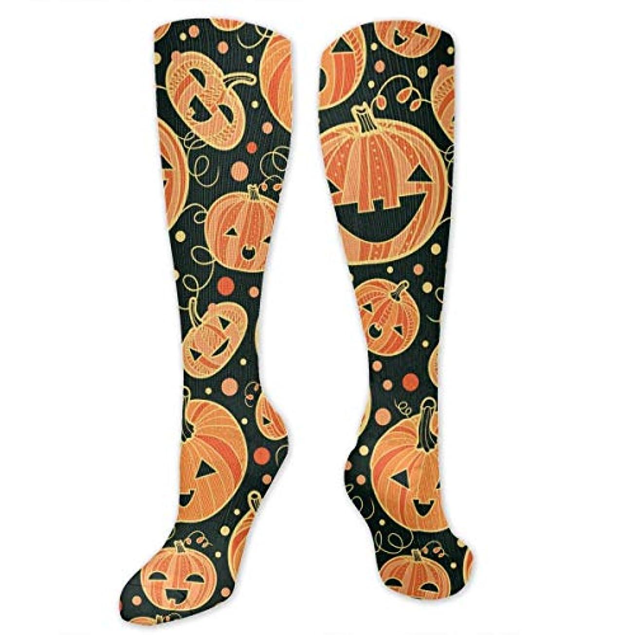 冗談で普通のレイプ3 D抗菌アスファルト靴下圧縮靴下クルーソックスロングスポーツ膝ハイソックス少年少女キッズ幼児用