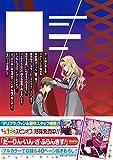 ダーリン・イン・ザ・フランキス 7 (ジャンプコミックス) 画像