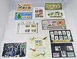 海外切手中国韓国ユネスココレクション