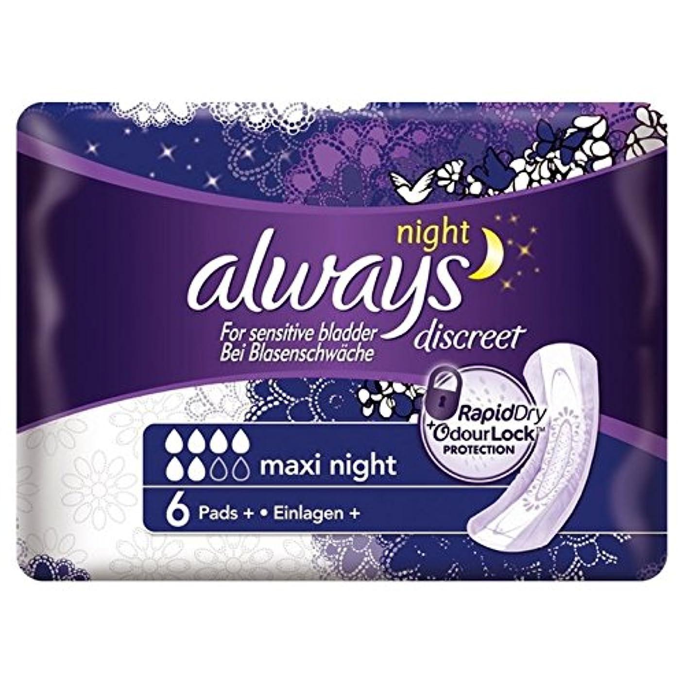 ご覧くださいキロメートル原子炉パックあたりの敏感な膀胱マキシ夜パッド6のために常に控えめ x2 - Always Discreet for Sensitive Bladder Maxi Night Pads 6 per pack (Pack of 2) [並行輸入品]