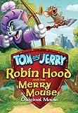 トムとジェリー ロビン・フッド DVD&ブルーレイセット [Blu-ray]