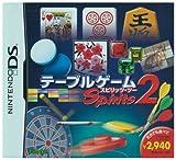 「テーブルゲームスピリッツ2」の画像