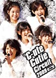 ℃-ute Cutie Circuit 2009〜Five〜