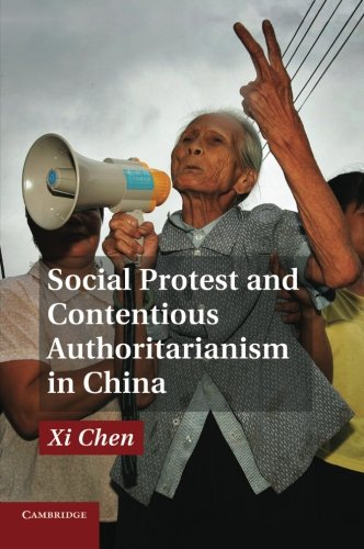 the fragmented authoritarianism of the chinese state essay Water policy reform in hina's fragmented hydraulic state: focus on self-funded/managed irrigation and drainage districts duties of the chinese state.