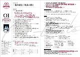 アサヒカメラ 2018年 01 月号【ヌード特集号】[雑誌] 画像