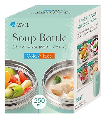 アスベル『ステンレス保温・保冷スープボトルS(HLB-SR250)』