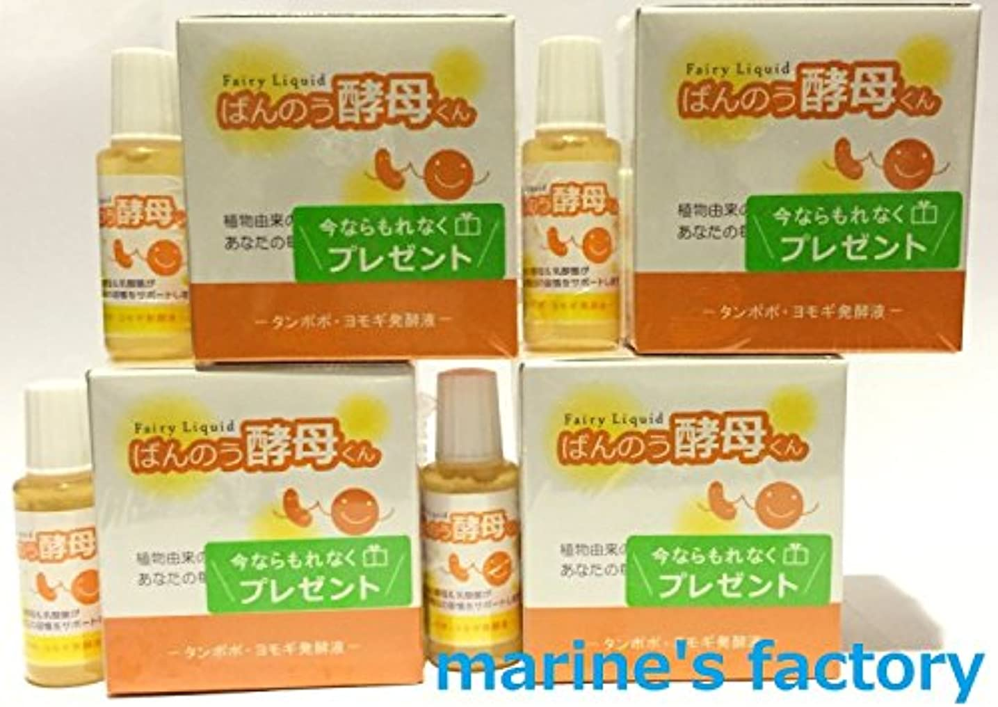 雰囲気ポーンアンプ4箱 (計28本) アーデンモア ばんのう酵母くん ホットAセット