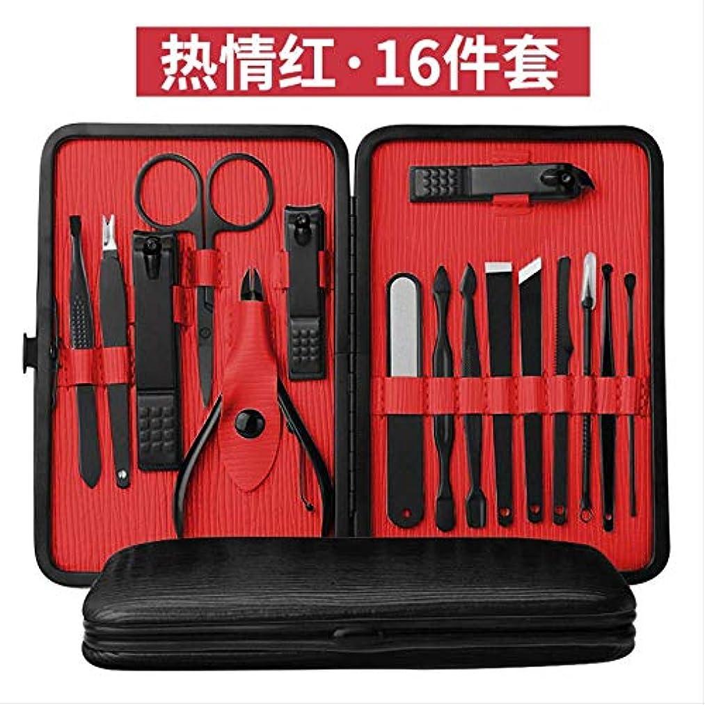 持続的トイレ瞳ブラック 18 ピース ネイルプラセット ネイルプライヤー ネイルカット セット マニキュア ツール マニキュア セット 情熱的な赤16ピース