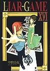 LIAR GAME 第16巻