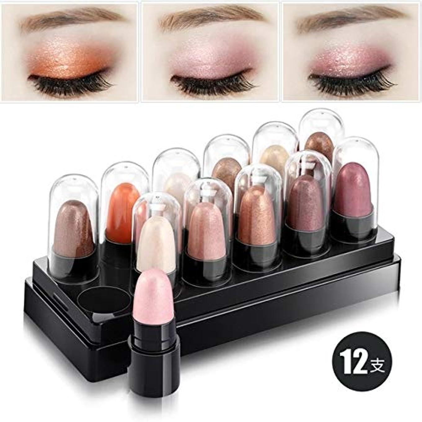 学んだレッドデート認める美容アクセサリー 12ピース/セットミニサイズムースアイシャドウペンアイシャドウペンシルアイメイクアイライナー12色オプションのメイクアップツールアイ化粧品 写真美容アクセサリー