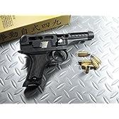 ハートフォード 限定 ダミーカートリッジ式モデルガン 九四式自動拳銃 カッタウェイモデル
