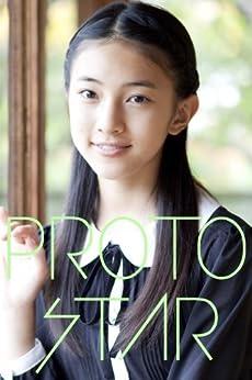 PROTO STAR 久保田紗友 vol.2 Kindle版