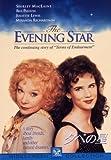 夕べの星 [DVD]