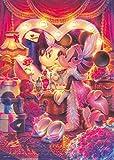 500ピース ジグソーパズル ディズニー 鏡の中の恋する瞳 (35x49cm)