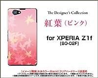 デザインケース ハードケース Xperia Z1f 紅葉(ピンク) xperia-z1f-nnu-002-077