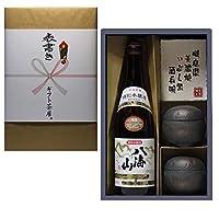 八海山 日本酒 本醸造 +美濃焼 酒肴椀セット 720ml ギフト プレゼント お中元