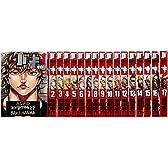 バキ 完全版 コミック 1-17巻セット (少年チャンピオン・コミックス)