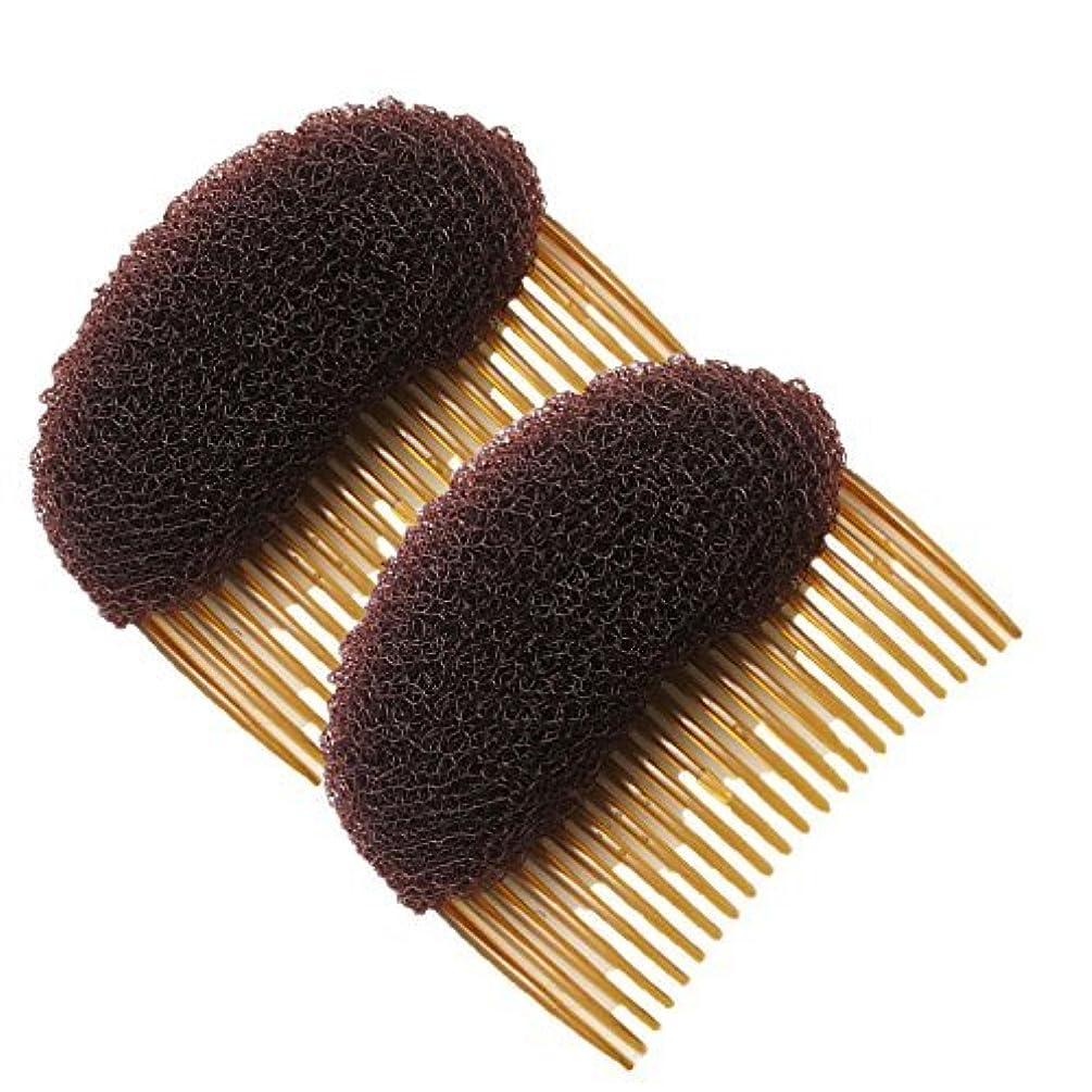 フレアガソリン成熟したHealtheveryday?2PCS Charming BUMP IT UP Volume Inserts Do Beehive hair styler Insert Tool Hair Comb Black/Brown...