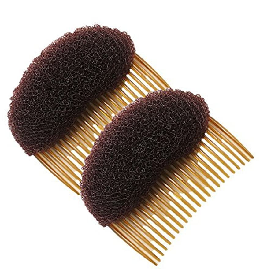 アルコーブ狂気しつけHealtheveryday?2PCS Charming BUMP IT UP Volume Inserts Do Beehive hair styler Insert Tool Hair Comb Black/Brown...