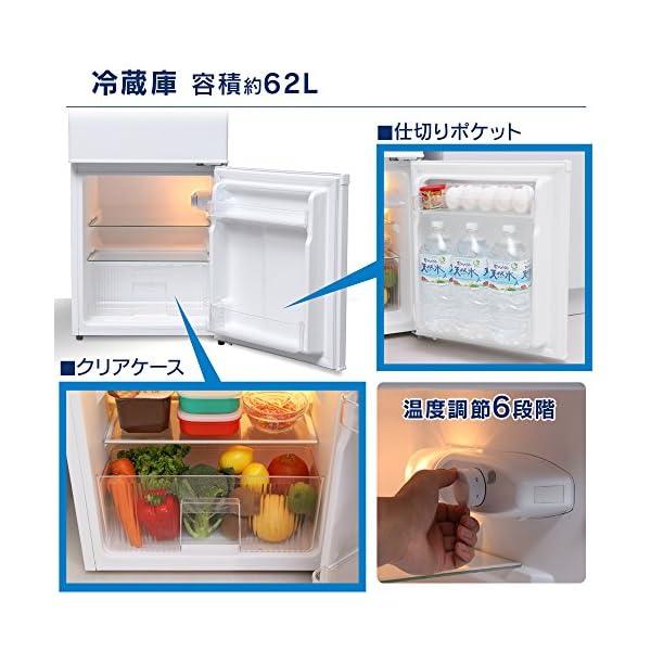 アイリスオーヤマ 冷蔵庫 90L 2ドア 直冷...の紹介画像3