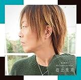 DJCD「谷山紀章のMr.Tambourine Man〜捲土重来〜」
