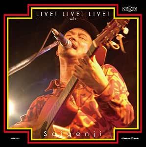 LIVE!LIVE!LIVE! vol.1