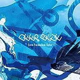 DEEP BLUE【通常盤】
