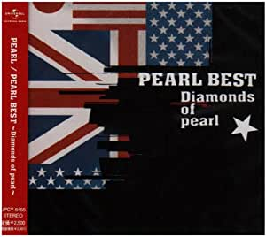 PEARL BEST 〜Diamonds of pearl〜