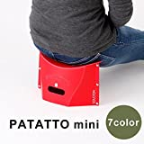 PATATTOmini パタットミニ/ブラック | コンパクトな折り畳みチェア お花見、キャンプ、ピクニックに
