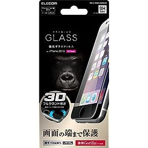 エレコム iPhone7 フィルム / アイフォン7 液晶保護 フルカバーガラスフィルム ゴリラ ブラック PM-A16MFLGGRGOB