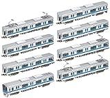 グリーンマックス Nゲージ 北総鉄道7300形 7318編成 8両編成セット 動力付き 30794 鉄道模型 電車