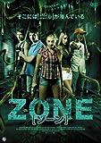 ZONE ゾーン[EGPS-0057][DVD] 製品画像