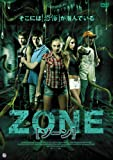 ZONE ゾーン[DVD]