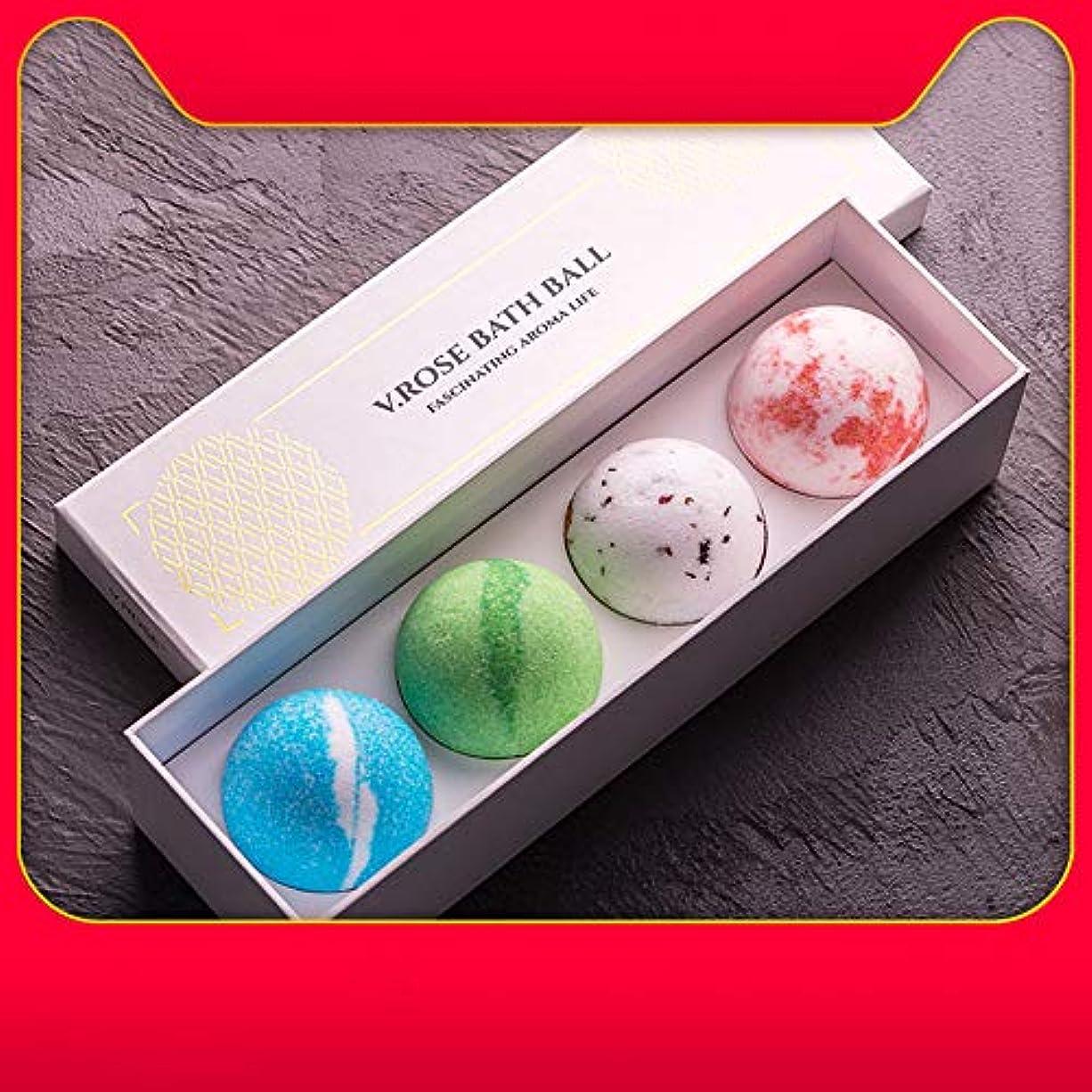 聡明メタルライン先行するバスボム 炭酸 入浴剤 ギフト 手作り お風呂用 4つの香りキット 天然素材 カラフル バスボール 母の日 結婚記念日 プレゼント